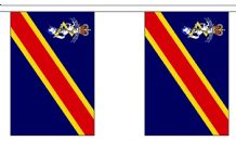 ROYAL ELECTRICAL & MECHANICAL ENGINEERS BUNTING - 3 METRES 10 FLAGS